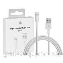 USB cable Lighthing Foxconn original 1M iP7 в упак.