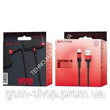Кабель USB-L Borofone BX2 Lightning (grey)