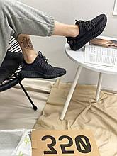 Adidas Yeezy Boost 350 Black (черные)*(Ref шнурки)