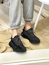 Adidas Yeezy Boost 350 Black/White(черно-біелые)*(Full Ref)