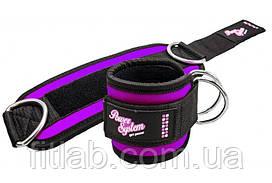 Манжети на лодыжку Power System Ankle Strap Gym Babe PS-3450 Purple