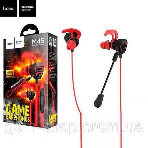 Навушники МР3 Hoco M45 Promenade Game (чорні)