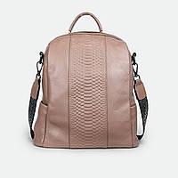 Удобный рюкзак женский кожаный розовый 9945