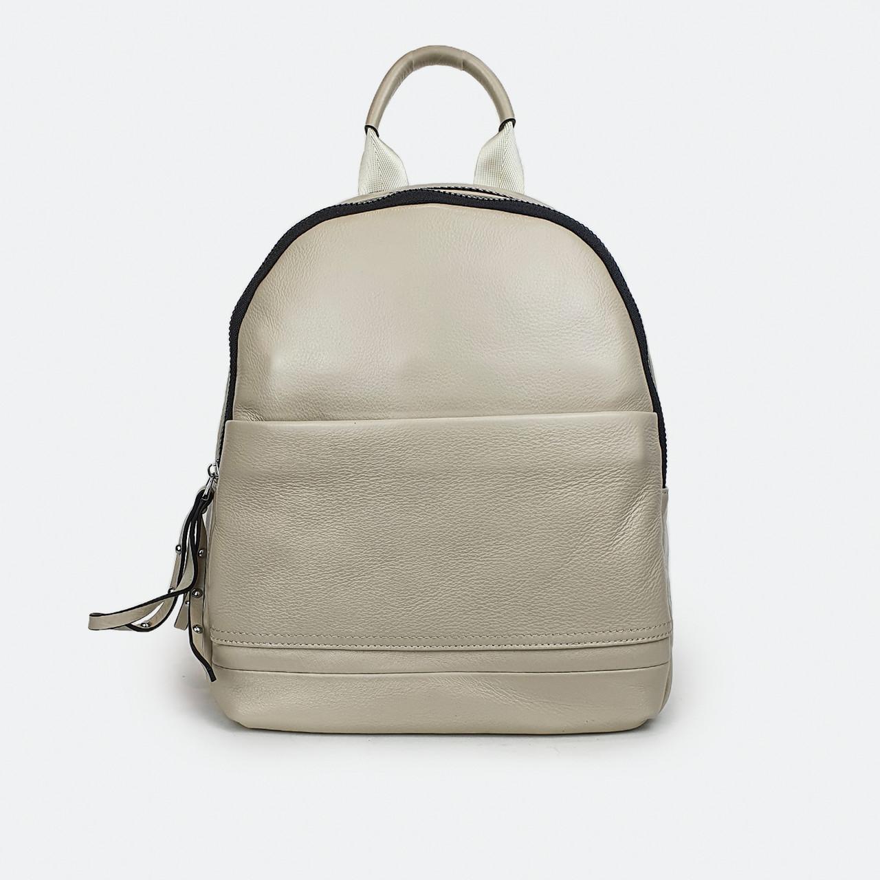 Кожаный женский рюкзак городской бежевый 6610 средний
