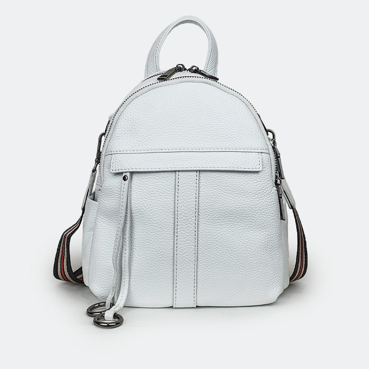 Міський сумка-рюкзак жіночий шкіряний білий 801-247 маленький