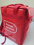 Рюкзак для доставки еды, пиццы, суши. Сумка для доставки еды, суши, пиццы. Термосумка для еды, терморюкзак ПВХ, фото 3