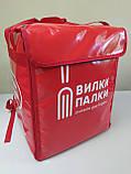 Рюкзак для доставки еды, пиццы, суши. Сумка для доставки еды, суши, пиццы. Термосумка для еды, терморюкзак ПВХ, фото 2