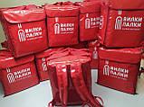 Рюкзак для доставки еды, пиццы, суши. Сумка для доставки еды, суши, пиццы. Термосумка для еды, терморюкзак ПВХ, фото 8