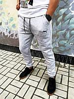 Спортивные штаны (флис) Puma серые