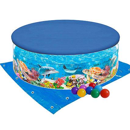 Басейн дитячий надувний Intex 58472-3 «Океанський риф», 244 х 46 см, з кульками 10 шт, тентом, підстилкою