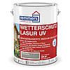 Краска по дереву для наружных работ Remmers Wetterschutz-Lasur UV  - 20л