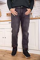 Джинсы мужские 157R3325013 цвет Черный