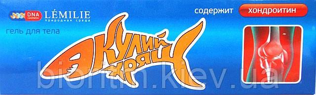 Акулий Хрящ гель для суставов, 70г