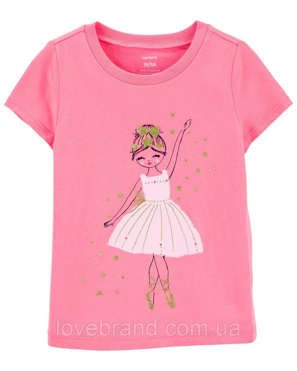 """Фирменная футболка для девочки """"Баллерина"""" Carter's розовая"""