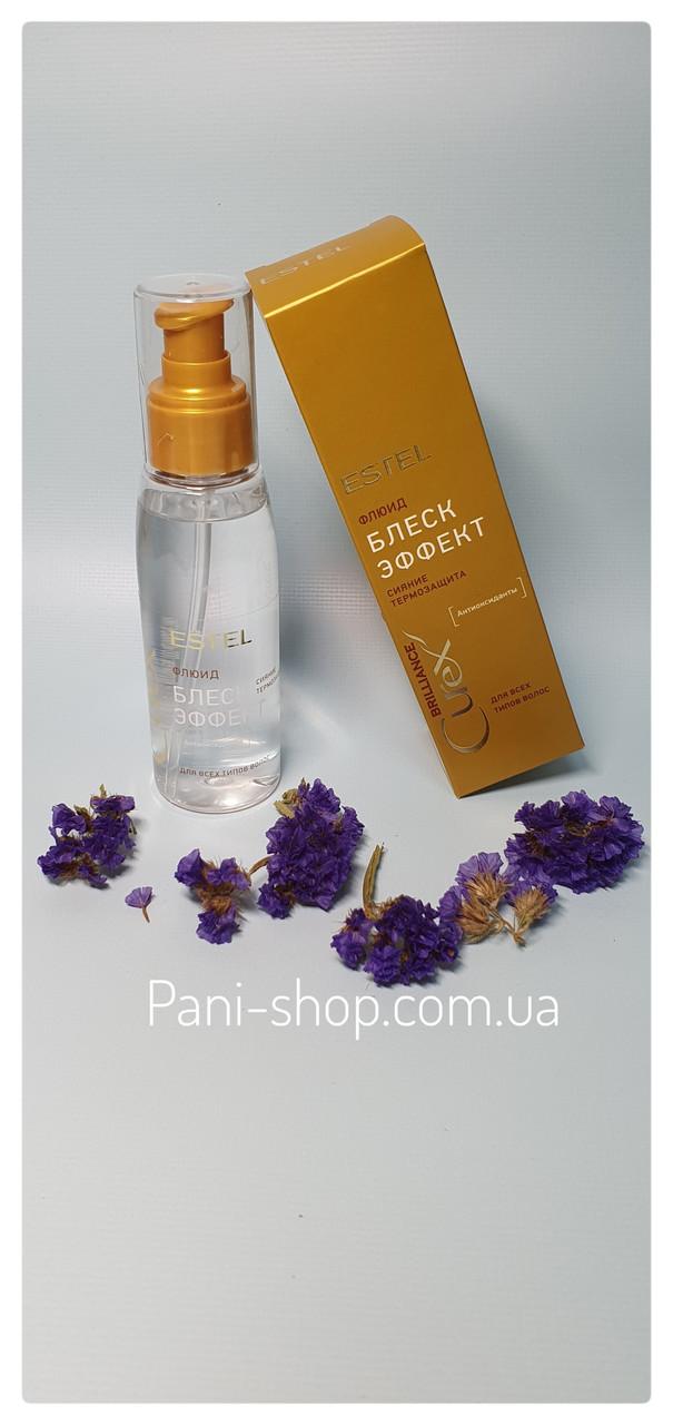 Рідкий шовк - Estel Professional Curex Brilliance Silk 100ml