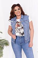 Женская джинсовая жилетка большого размера 50,52,54,56,58,60