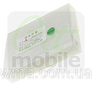 OCA-пленка iPhone X/XS, для приклеивания стекла, Mitsubishi