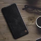 Шкіряний чохол-книжка Nillkin Qin Series для Xiaomi Redmi Note 9s / Note 9 Pro / Note 9 Pro Max, фото 6