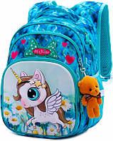 Школьный рюкзак ортопедический девочке в 1-4 класс бирюзовый Единорожка Winner One SkyName R3-228 29х19х38 см