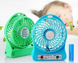 Переносной мини вентилятор  USB  аккумулятор настольный Portable Fan