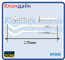 Кронштейн для крепления секционного радиатора 8х170 белый с пробкой (пара)
