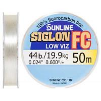 Флюорокарбон Sunline SIG-FC 50м 0.600мм 19.9кг поводковый (1658.01.49)