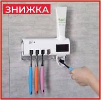 Диспенсер для зубной пасты с подсветкой Toothbrush sterilizer W-027 уф-стерилизатор держатель для зубных щеток
