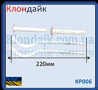 Кронштейн для крепления секционного радиатора 8х220 белый с пробкой (пара)