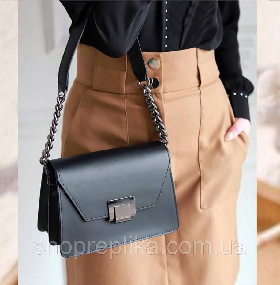 Кожаная женская сумка модная Италия Genuine Leather сумка натуральная кожа женская кроссбоди