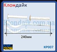 Кронштейн для крепления чугунного радиатора 10х240 белый с пробкой (пара)
