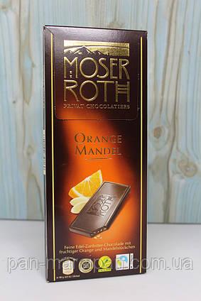 Шоколад Moser Roth Orange Mandel 125 г