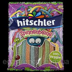 Цукерки жувальні Хітсчлер павук веган Hitschler spider veggie 125g 20шт/ящ (Код : 00-00006061)