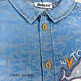 Песочник с кор рук,на кнопках Синий Джинс 0230 Турция 68(р), фото 3