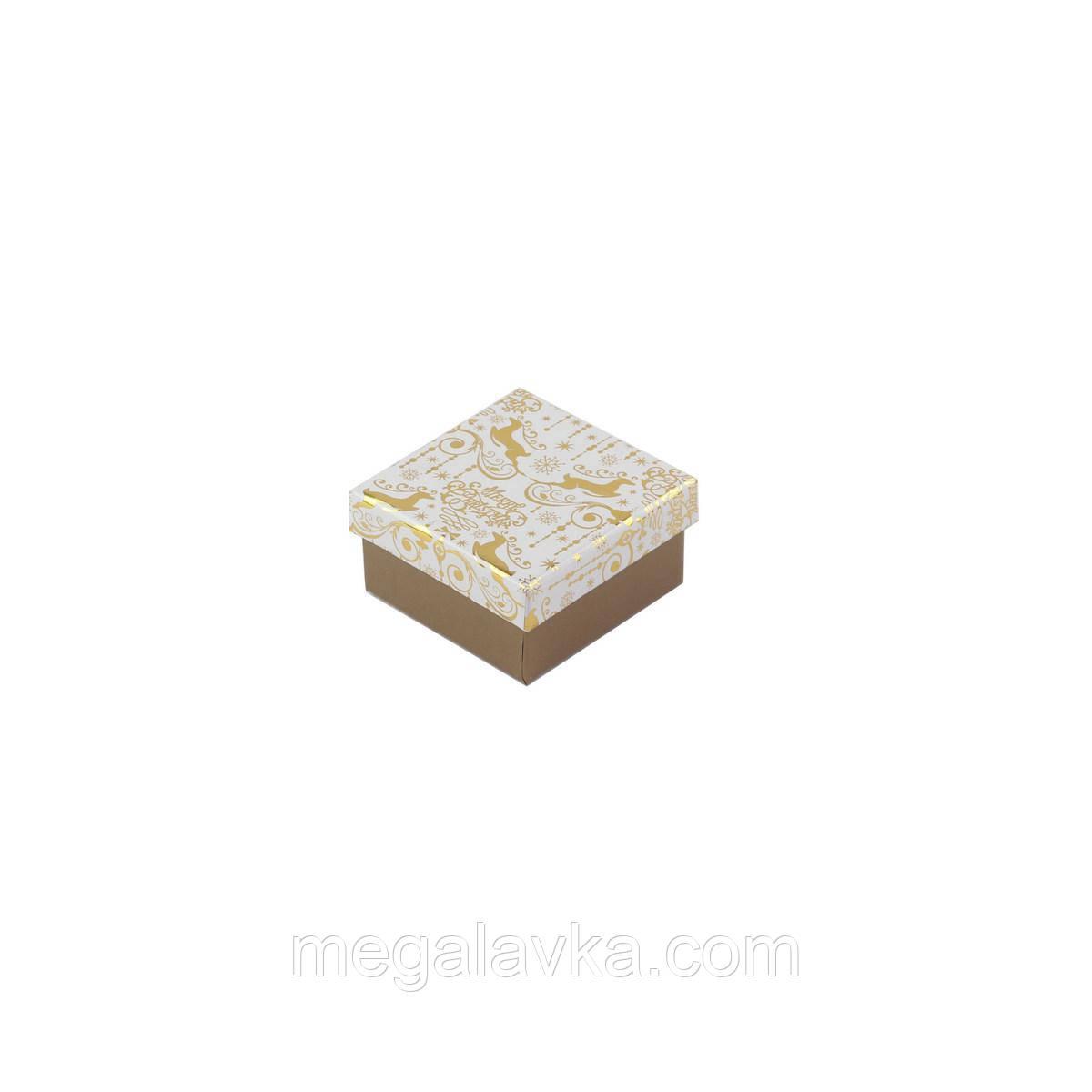 Коробка подарочная Gold 8 х 8 х 8 см