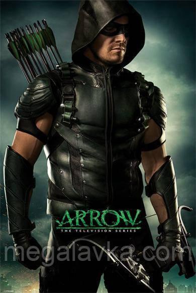 Постер Arrow (Aim Higher) 61 x 91,5 см