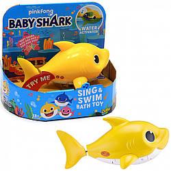 Интерактивная игрушка для ванны Robo Alive Junior Baby Shark Беби Шарк (25282Y)