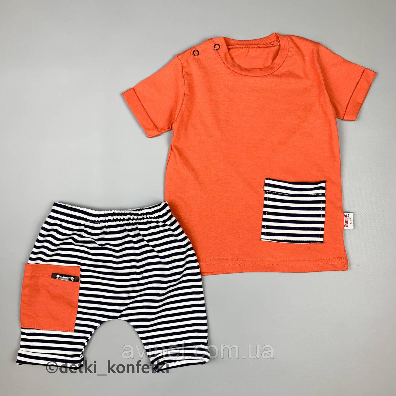 Комплект 2в1,футболка+шорты Оранжевый Интерлок 0238 Murat baby Турция 86(р)