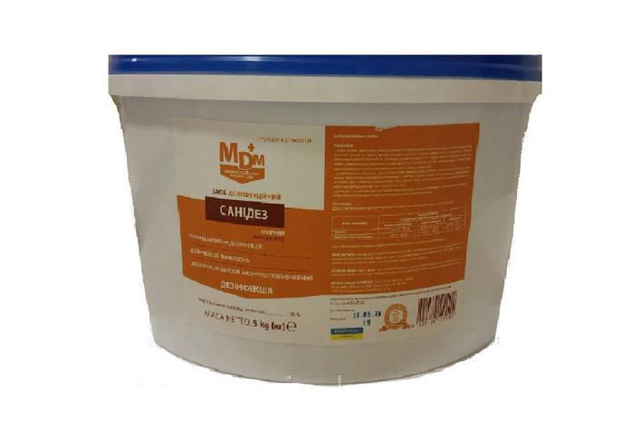 Санідез 5 кг (відро), фото 2