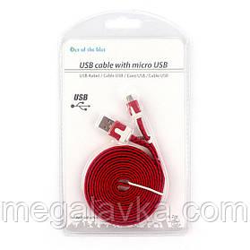Кабель для Android-пристроїв, micro USB, червоний