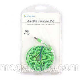 Кабель для Android-пристроїв, micro USB, зелений