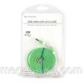 Кабель для Android устройств с micro USB, зеленый
