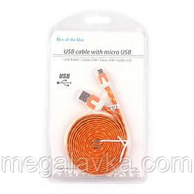 Кабель для Android устройств с micro USB, оранжевый