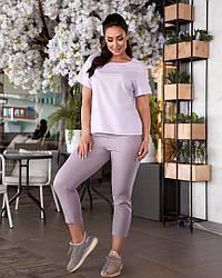Женский летний костюм двойка брюки+футболка большой размер