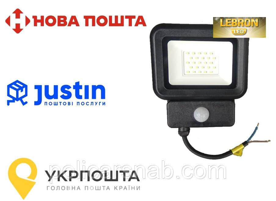 Прожектор светодиодный LF-206S с инфракрасным датчиком движения торговой марки LEBRON LED
