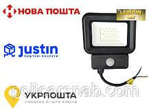 Прожектор світлодіодний LF-206S з інфрачервоним датчиком руху торгової марки LEBRON LED