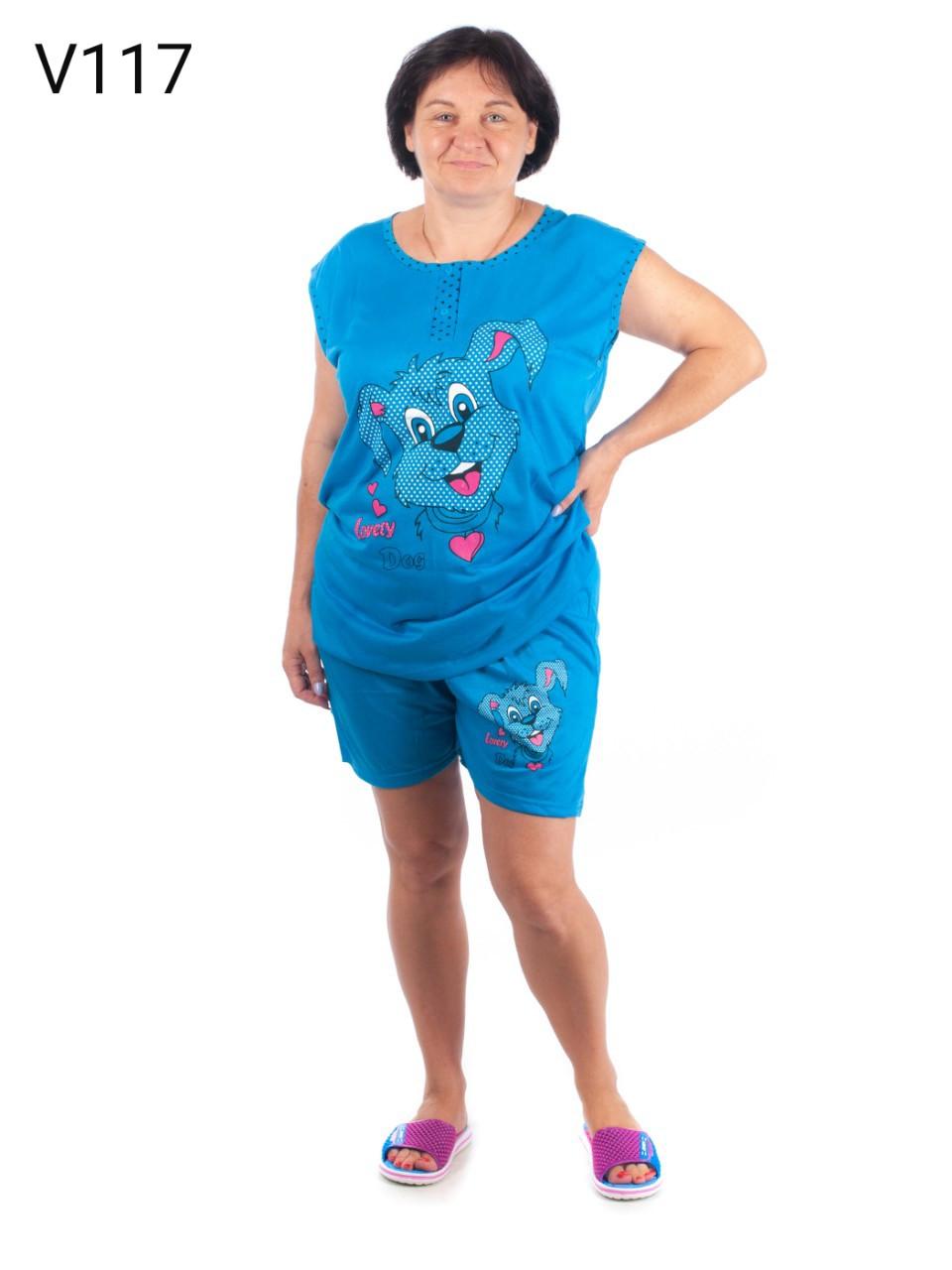 Женский домашний костюм-пижама Батал