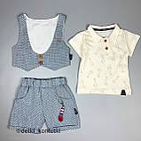 Комплект футболка, жилет, шорты для мальчика Голубой JOOIX Турция 74 (р), фото 3