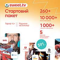 Стартовый пакет «SWEET.TV» L на 3 міс. (промо-код)