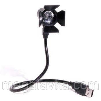 """USB-ліхтарик """"Spotlight"""""""