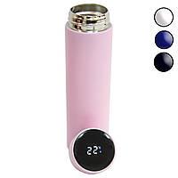 Металлический термос с датчиком температуры LCD дисплеем - Розовый смарт термос для кофе и чая (500 мл) (NS)